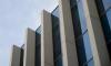 Promenor do Edifício de Biotecnologia